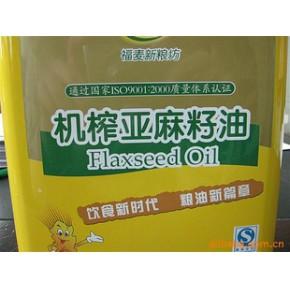 食用亚麻籽油 福麦 1200m(L)