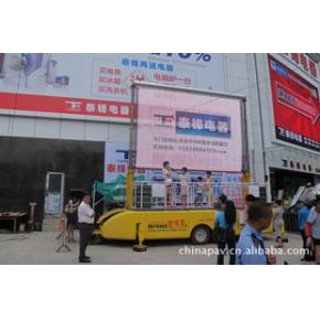 租赁 【新能源】 移动舞台 路演 储能式LED柔性屏广告车