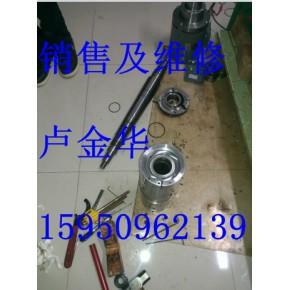 乔福机床主轴维修,昆山台湾加工中心主轴维修,进口机床主轴维修