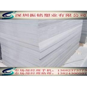 塑料床板,塑胶床板,PVC床板