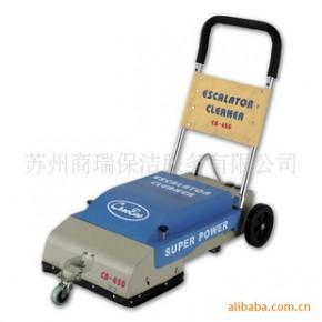 超宝牌 CB-450自动步梯清洁机
