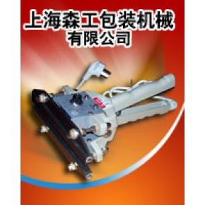 上海手钳式手钳式铝箔 手钳式塑料 工复合膜封口机