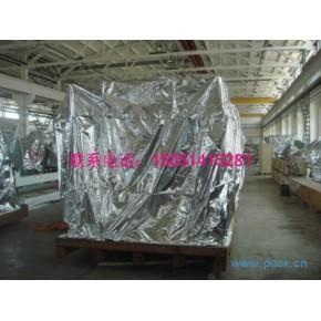 迪庆 做电池粉磷酸铁锂|锰酸锂铝箔包装袋价格