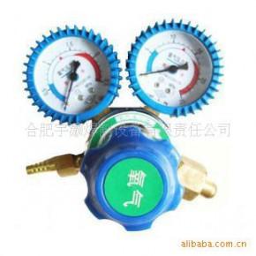 氧气减压器 氧气表 宁波华隆