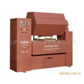 上海华威XZYH-100旋转式自控焊剂烘干机