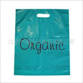 精致塑料礼品,化妆品手提袋(服饰包装)