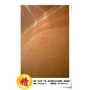 忆江南硅藻泥,新型环保装修建材
