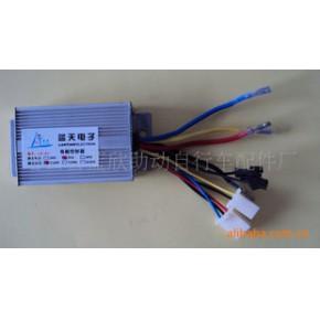 专业生产电动车控制器有刷系列250W
