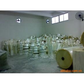 哑光膜 PP薄膜 0.015(mm)