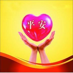 五险一金怎么办理 如何办理五险一金 上海五险一金