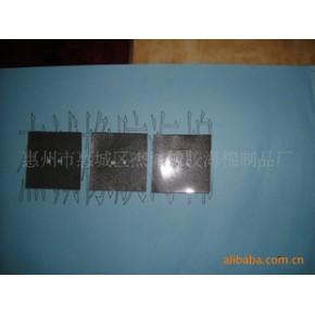 惠州杰诚优质青稞纸。 绝缘材料