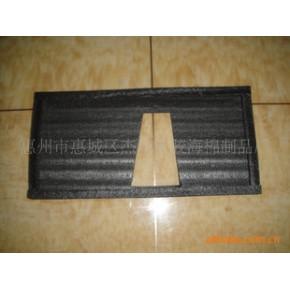 惠州杰诚优质黑色珍珠棉盒子。