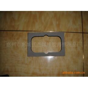 惠州杰诚优质手机专用灰色EVA植绒包装盒。