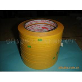 惠州杰诚优质耐高温3M胶。