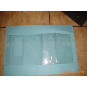 惠州杰诚优质PVC包装盒。