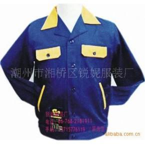 生产供应长、短袖工作服外套,工程服