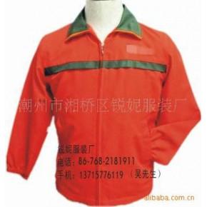 生产供应防水风衣工服外套(适合大排档、工厂)