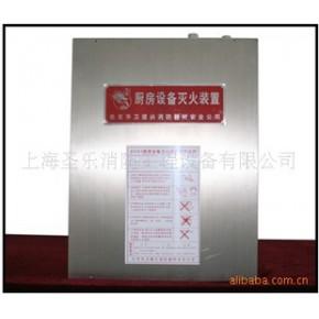 厨房设备灭火系统(灶台灭火系统)销售、安装、维护