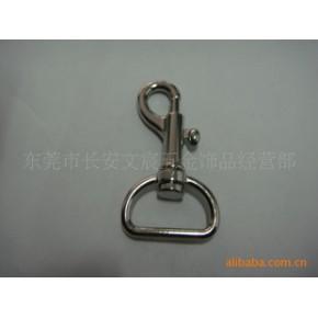 各种形状各异的狗扣、钥匙扣