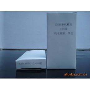 加工彩盒白盒|加工深圳LED白盒包装|加工深圳瓦楞纸盒