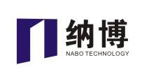 深圳纳博科技有限公司