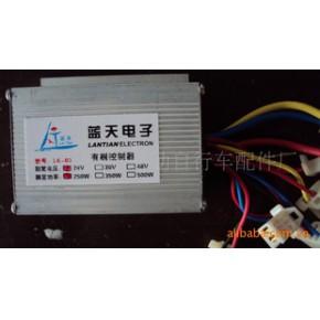 小功率电动滑板车有刷控制器24V250W