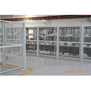 围网/仓库管理中的区域分隔/网门、网框