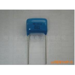 南京正光新电电子供应多种高品质的安规CBB电容器