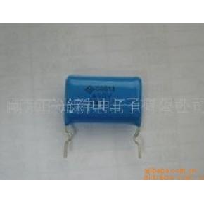 批发中供应多种多款式多种类的薄膜电容器
