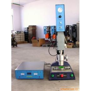 销售超声波焊接机设备,品质保证,服务一流