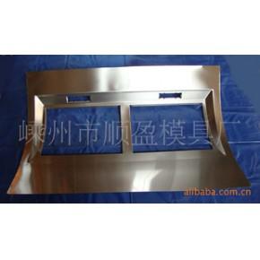 专业产品设计,模具制造 金属