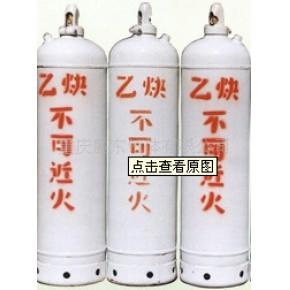 溶解乙炔,≥98%