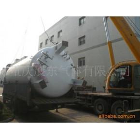 低温液体储槽及集中供气设计、施工