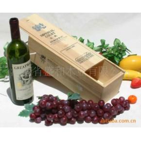 红酒木盒 350 100