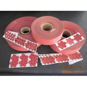 各种进口高品质双面胶带 多品牌