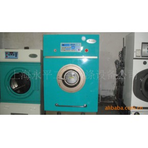 二手干洗机二手水洗机二手洗涤设备