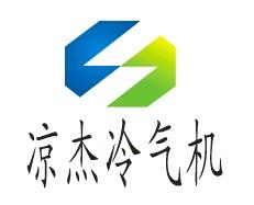 广西南宁凉杰环保科技有限公司