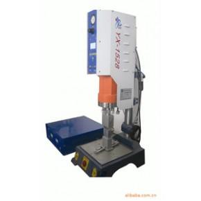 厂家直销超声波焊接设备,服务一流