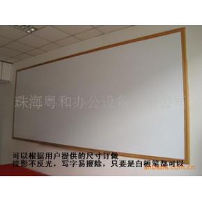 不反光白板 双面 贴膜,铝合金,木质