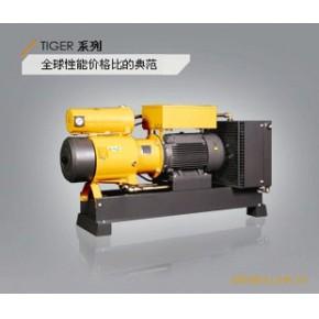 高智能 环保型 空气压缩机
