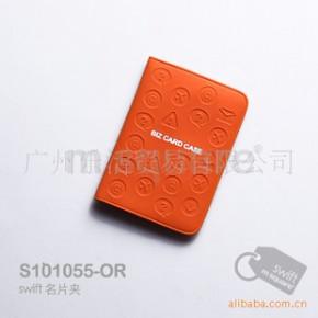 批发供应-Swift名片夹,卡包,卡套,名片包