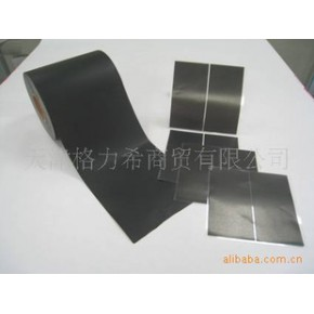 散热胶带 散热胶带 特殊材质