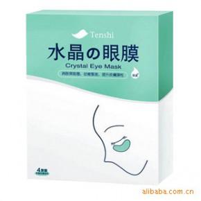tenshi去黑圈眼袋幼纹的神奇水晶眼膜20片优惠装 (去眼袋 黑眼圈