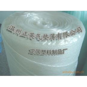 制作气泡膜,气泡膜,规格为D12020-9