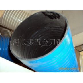 吸尘管 150 塑料 吸尘
