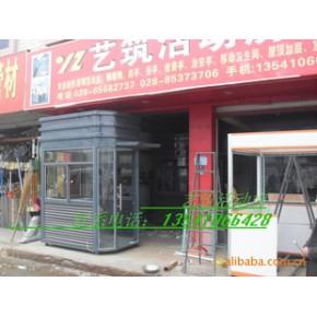 (厂价批发)不锈钢圆弧岗亭、不锈钢玻璃岗亭  售货亭 收费亭