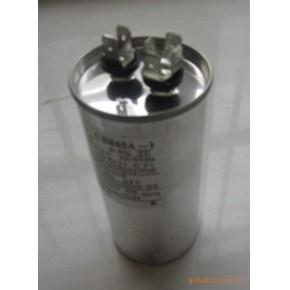 安全性能高空调CBB65型25UF电容器