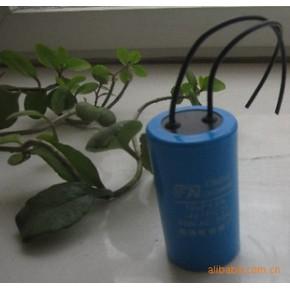 高质量洗衣机、水泵用CBB60型4UF电容