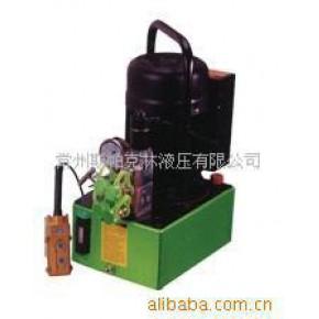 优质电动液压泵 多级 增压泵