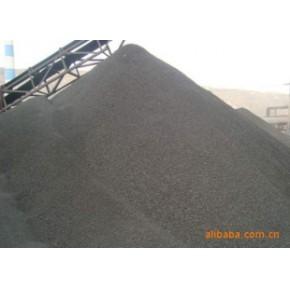 新疆兰炭沫(粉) 小于0.2(%)